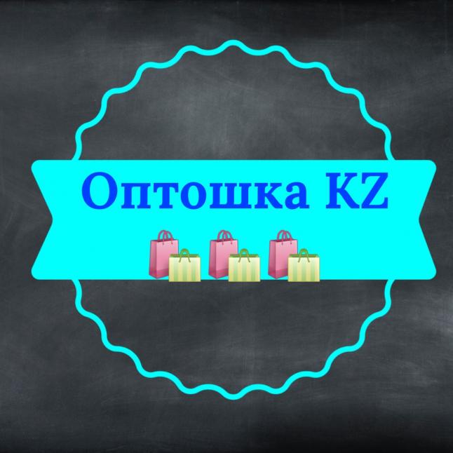 Фото - Оптошка Kz