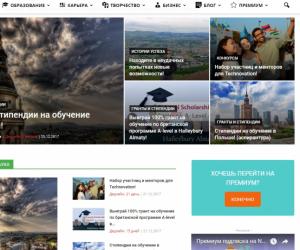 Фото - Платформа для поиска возможностей для молодежи
