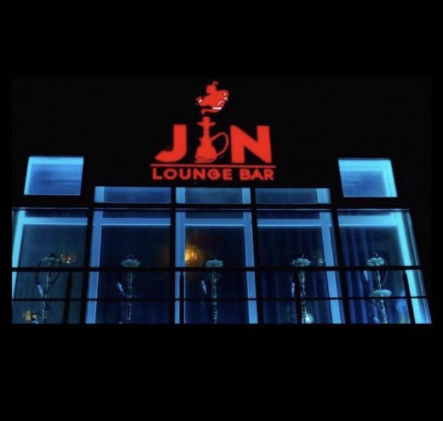 Фото - Lounge bar JIN