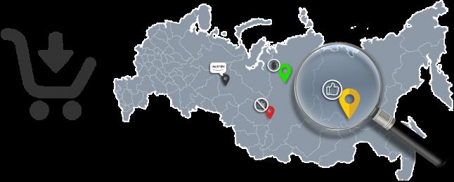 Фото - Евразийская индустриально-промышленная торговая платформа