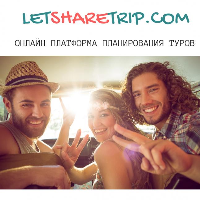 Photo - Almaty Backpackers