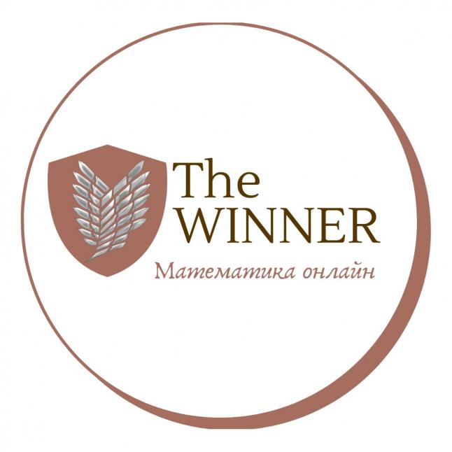 Photo - The Winner