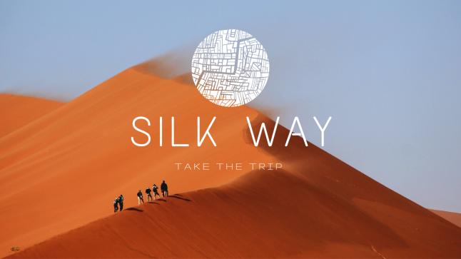 Фото - Silk Way