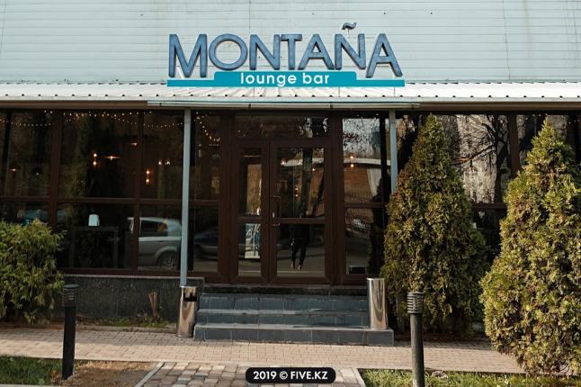 Фото - Montana lounge bar