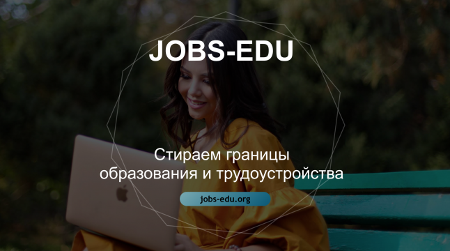 Фото - Jobs Education