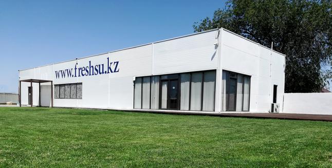 Фото - Компания по производству бутилированной воды FRESHSU