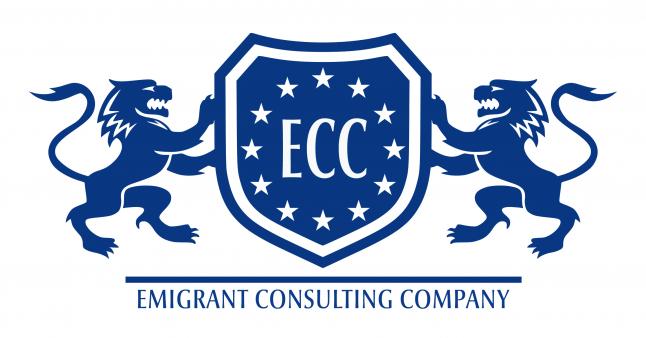 Фото - Emigrant Consulting Company